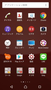 Screenshot_2016-04-21-12-10-45